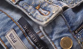 Товары Pantalone Torino