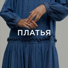 Атрибут alt на фото женской категории 1