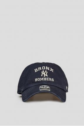 Темно-синя кепка