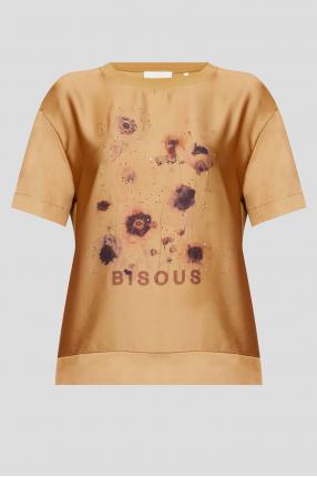 Женская горчичная футболка