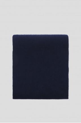 Мужской синий шарф 1