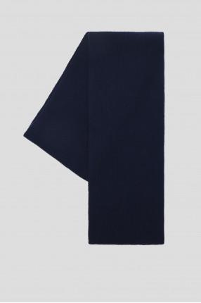 Мужской синий шарф