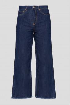 Жіночі темно-сині джинси