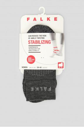 Женские серые носки для бега STABILL