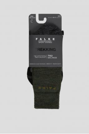 Мужские зеленые треккинговые носки