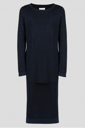 Женский темно-синий костюм (джемпер, юбка)